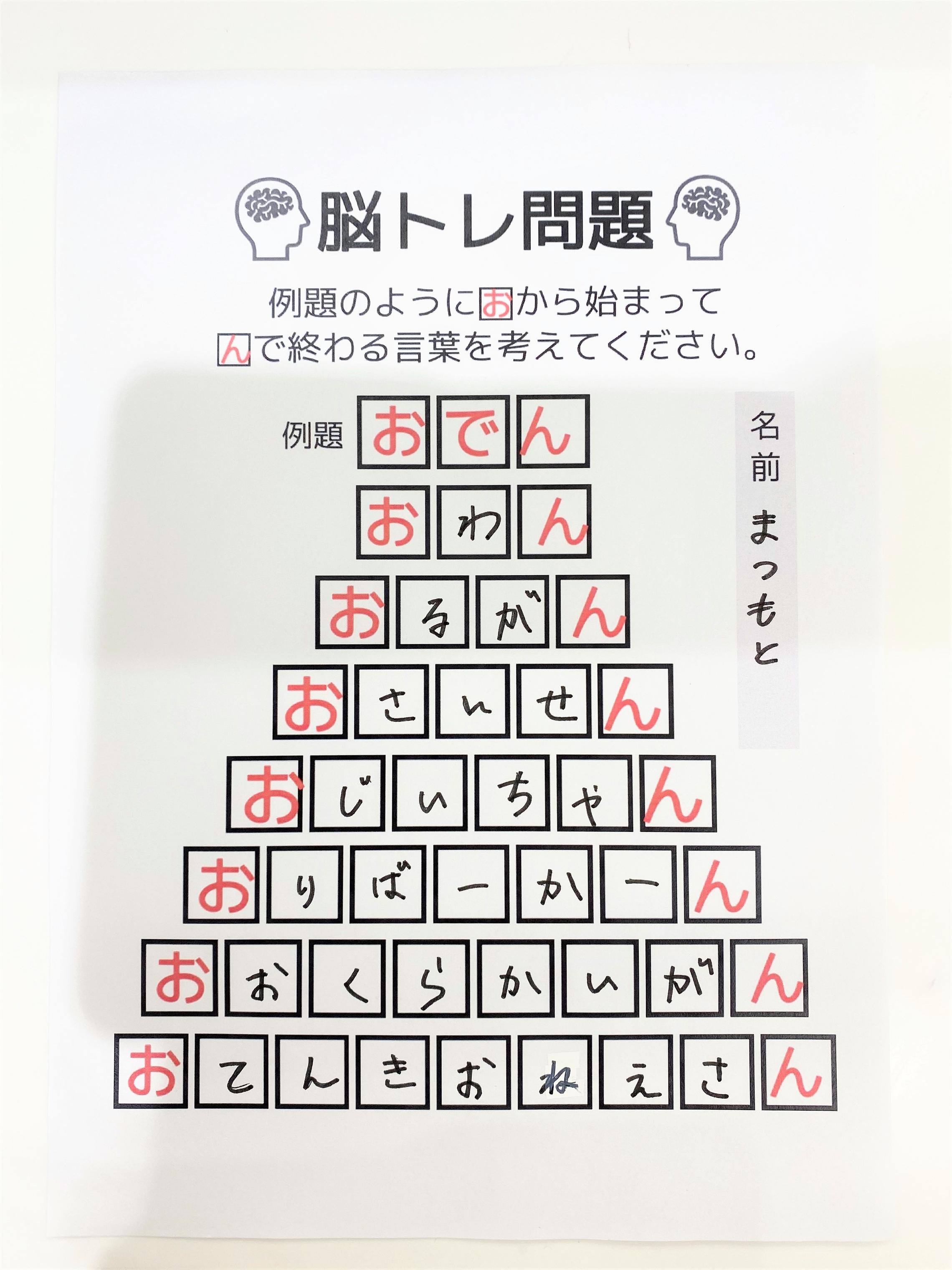 名神尼崎店スタッフブログ